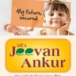 LIC's 'Jeevan Ankur' : Review