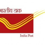 How to File a Complaint against Post Office Investments (NSC, PPF, RD, MIS)?